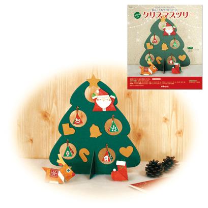 セット クリスマスツリー ...